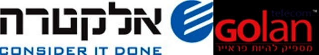 logo_he-horz