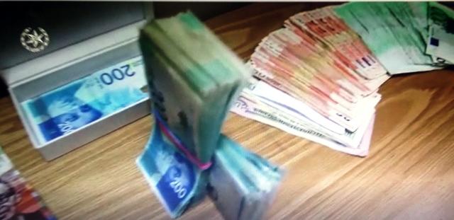 חלק מהכסף שנתפש (צילום מסך)