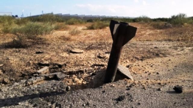 שרידי רקטה שנורתה מעזה (צילום ארכיון)