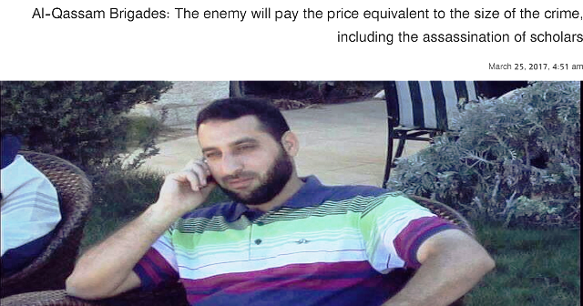 הודעת ארגון גדודי אל קאסם