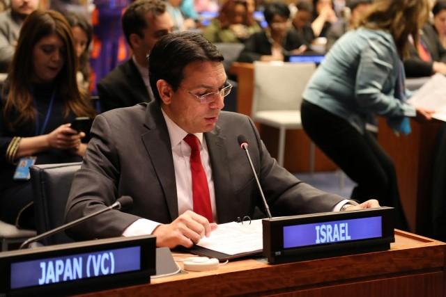 """ביוזמת ישראל: החלטה חדשה באו""""ם נגד הטרדת נשים"""