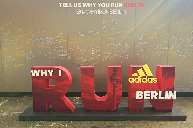 למה אני רץ את ברלין?