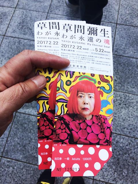 יאיואי קוסמה MY ETERNAL SOUL במוזיאון הלאומי לאמנות, טוקיו