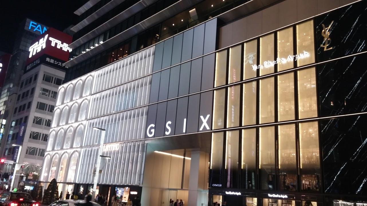 """""""המקדש"""" החדש בטוקיו – GINZA SIX, """"מוזיאון לאמנות"""" ולא רק קניות לעשירים"""