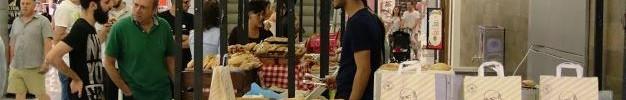 """הדר מרקט - שוק האוכל בקניון הדר ירושלים (צילום: יח""""צ)"""