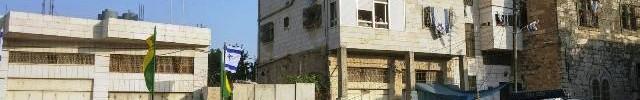 בית המכפלה לאחר הפלישה (צילום: IDN)