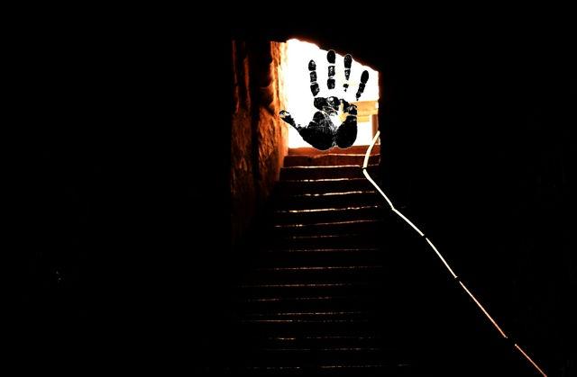כיבו את האור בקצה המנהרה