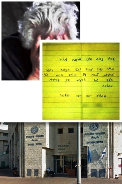 (צילום הקשישה: אילוסטרציה, צילום המכתב באדיבות דוברות המשטרה, צילום תחנת מוריה: גוגל מפ'ס)