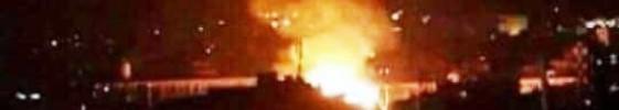 אחת המטרות שהותקפו (צילום: תקשורת ערבית - באדיבות חדשות בזמן אמת)