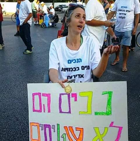 מיכל חסון בעת הפגנה (צילום באדיבות המצולמת)