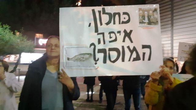 חיפה (צילום: אברי רביב)