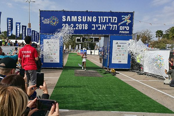 למעלה מ-40,000 משתתפים במרתון סמסונג תל-אביב 2018