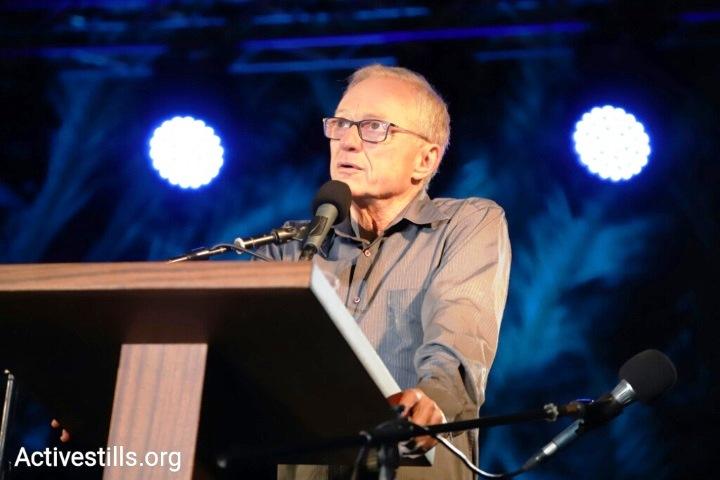 גרוסמן בעת נאומו (צילום: אורן זיו אקטיבסטילס)