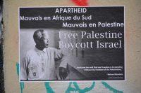 הקריאה לחרם על ישראל עולה על הקירות