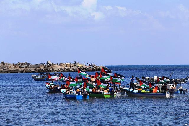 צילום אילסטרציה - Freedom-Flotilla-III