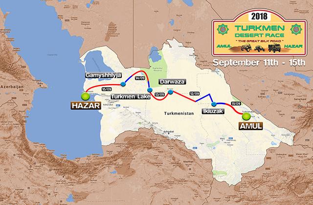 נבחרת פוינטר יוצאת לראלי טורקמניסטן