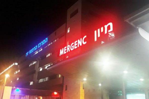 צילום: דוברות בית החולים זיו