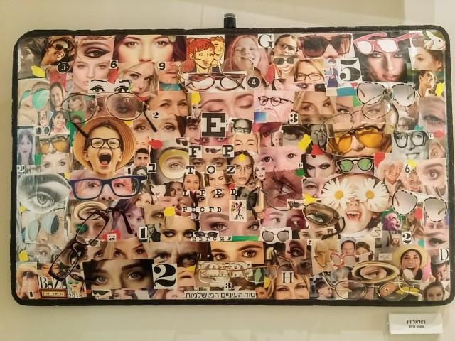 בעין האמנות – תערוכה לקידום המודעות לבריאות העין