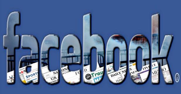 אבסורד המדיה – קלאסית  מול חברתית