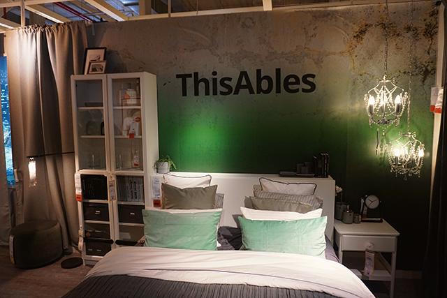 """איקאה בשיתוף ארגון נגישות ישראל ועמותת מילב""""ת משיקים את  ThisAbles"""