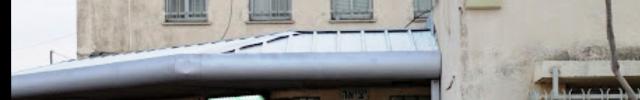 משרד הרישוי חיפה (צילום ארכיון: אתר משרד הרישוי)