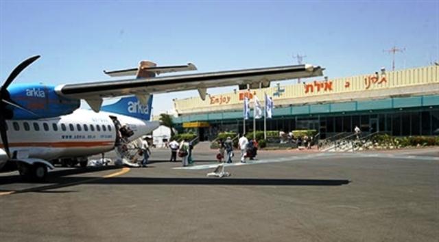 נמל התעופה הישן (צילום ארכיון: רשות שדות התעופה)