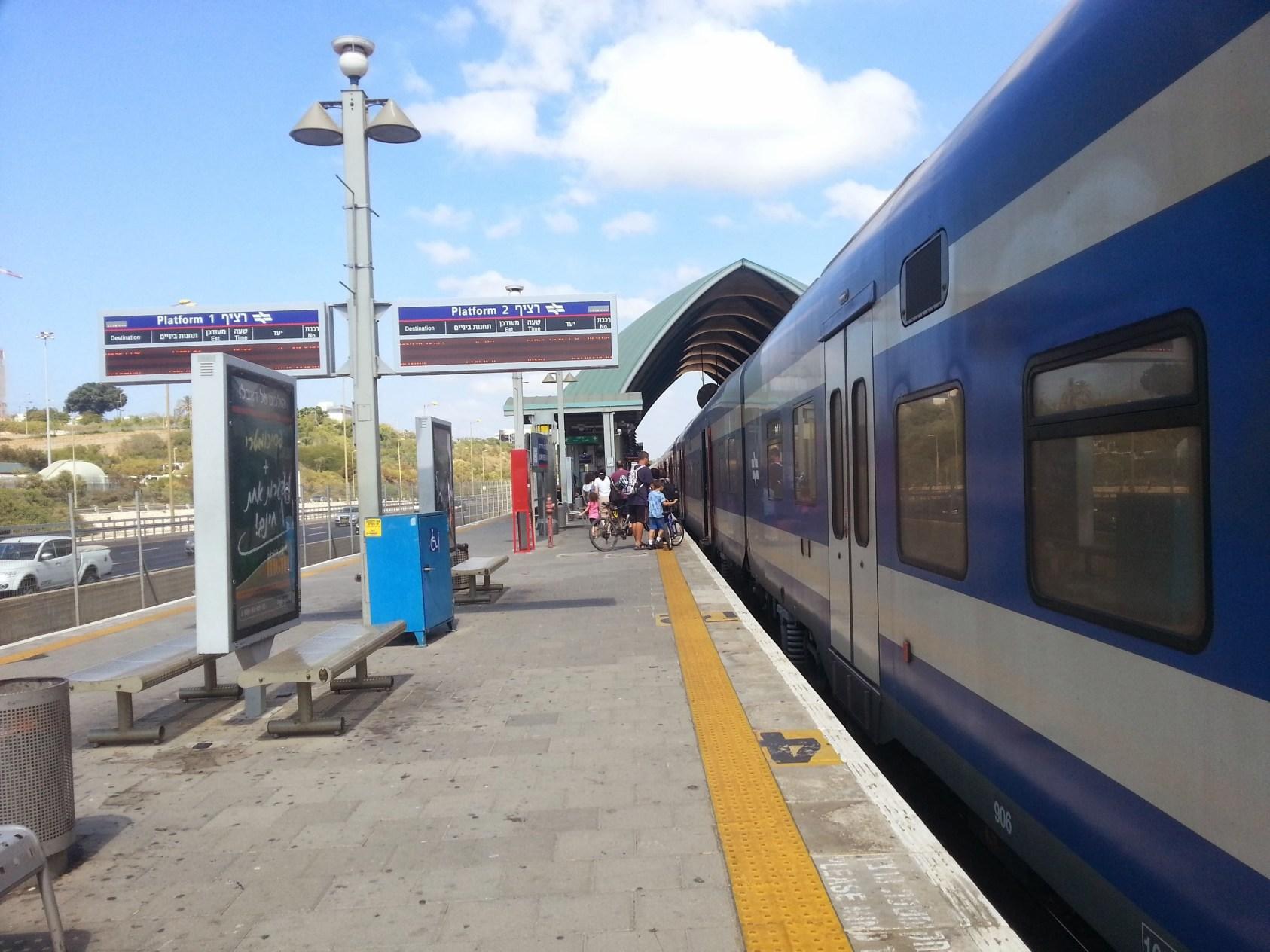 עוד תקלה - הרכבת עצרה בחדרה מערב הנוסעים יקבלו פיצוי