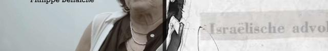 לאה צמל - צילום מסרטון הטריילר ביוטיוב