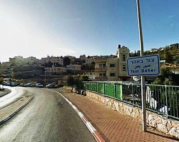 צור באהר (צילום: וויקיפדיה)