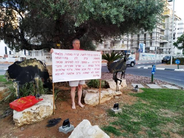 אורן סימון, גם לבד נאסר עליו לעמוד שם (צילום מדף הפייסבוק של סימון)