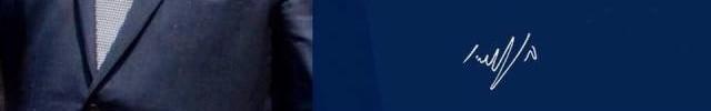 גאה בחוק הלאום (הגזענות). (צילום מהאתר הרשמי של נתניהו)