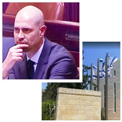 צילומים: בית המשפט העליון - גוגל. אמיר אוחנה מתוך ערוץ הכנסת. אילוסטרציה: מגפון