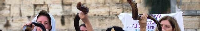 צילום: דוברות נשות הכותל