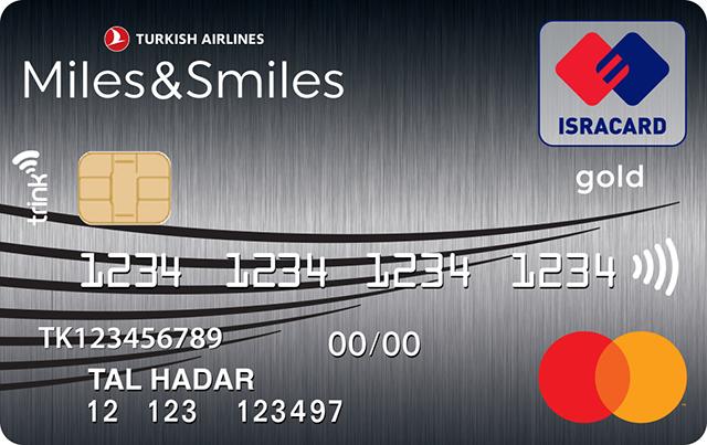 כרטיס אשראי חדש לישראכרט וטורקיש אירליינס