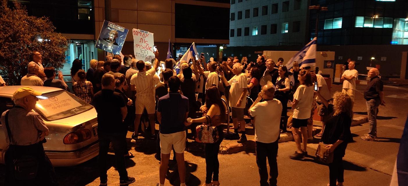 ההפגנה מול משרדי ערוץ 12 (צילום: רפי  מיכאלי)