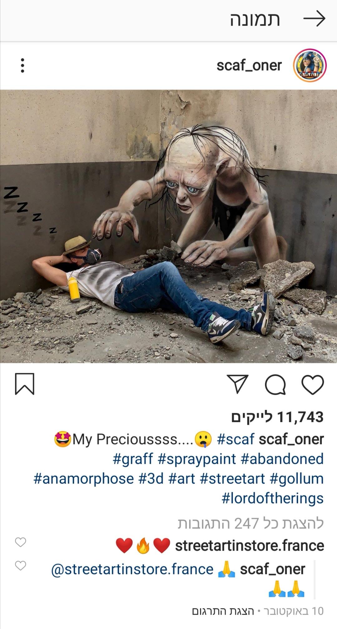 אמן גרפיטי מצלם את עצמו כחלק מיצירתו וזה מצחיק
