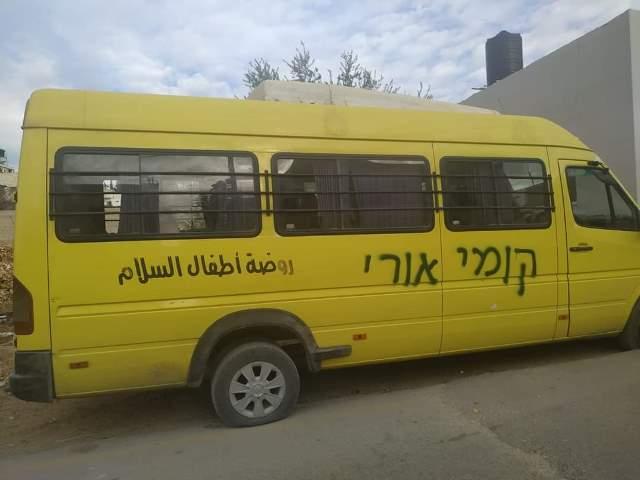כתובת נאצה בבכפר א דיכ (צילום: מועצת הכפר)