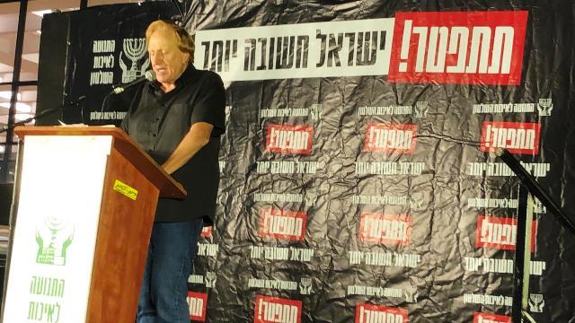 אליעד שרגא (צילום: ציפי מנשה)