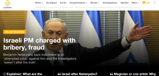 ALJAZIRZ עמוד פותח ( צילום מסך של האתר)