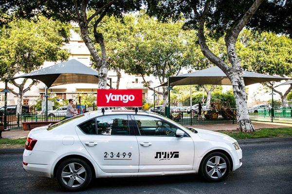 Yango משיקה שירות עסקי בישראל