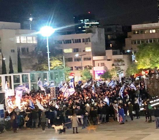 ההפגנה בשיאה (צילום: ציפי מנשה)