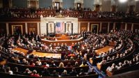 הסנאט האמריקאי (צילום: וויקיפדיה)