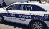 אילוסטרציה: משטרת ישראל