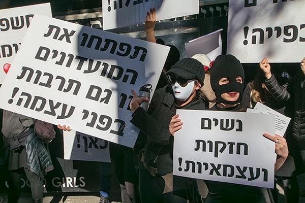 המחאה נגד סגירת מועדוני החשפנות / צלם: דן בר-דוב