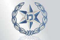 סמל המשטרה. דימוי: דוברות משטרת ישראל