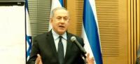 תוקף את גנץ (צילום מסרטון ערוץ הכנסת)