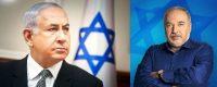 """ליברמן (צילום מדף הפייסבוק) נתניהו (צילום: מארק ישראל סאלם לע""""מ)"""