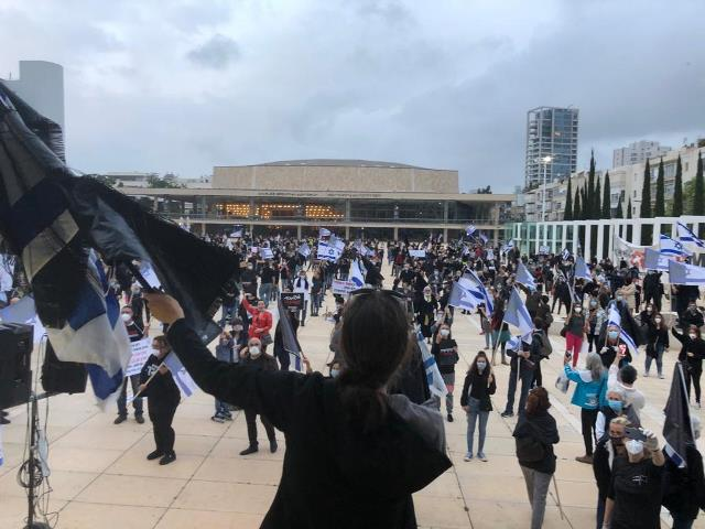 המחאה שהרגיזה את ג'וניור (צילום: ציפי מנשה)