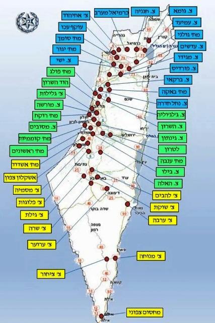 מפת חסימות הצמתים של המשטרה (צילום: משטרת ישראל)