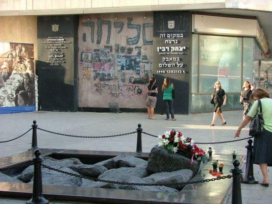 אנדרטת זיכרון לרצח יצחק רבין, רחוב איבן גבירול , למגלות בניין עיריית תל אביב